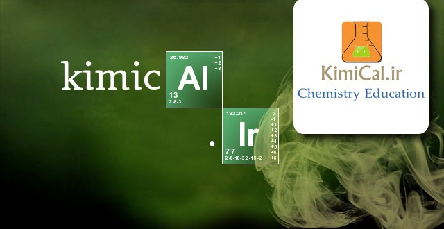 پرسش و پاسخ شیمی