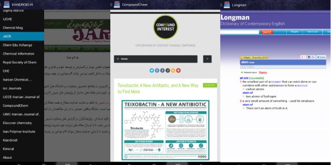 دیکشنری شیمی آنلاین +