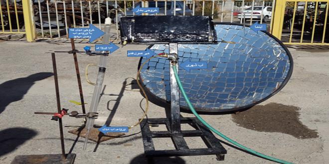 آب مقطر گیر خورشیدی