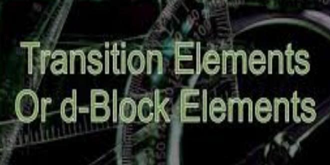 تفاوت بین عناصر بلوک d و عناصر واسطه